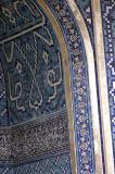 Istanbul ramble 1227.jpg