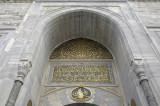 Istanbul dec 2007 0922.jpg