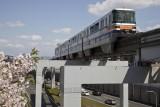 Monorail at Senri Chuo