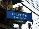 Khao San Road sign