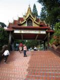 Wat Phrathat    Doi Suthep   Rajavoravihara    Chiang Mai Thailand