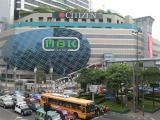 MBK buiding, 8 floors of shopping