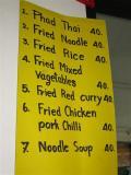menu where I ate often  (cheap good food)