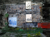 GRAFFITI PHOTOGRAPH MERGED INTO A PAINTING SOLD