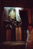 Ancient Deerskin Torah, Cairo