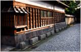 Ray Mines, Samurai Home