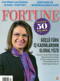 Portrait of Umran Beba - President of PepsiCo Asia Pacific used for Fortune Turkey cover
