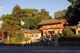 Yasaka-jinja, Gion