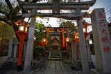 Shrine in Kyoto old town