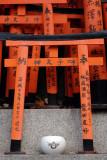 Miniature torii