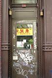 DoorsofNY12.jpg