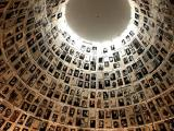 Yad Vashem memorial hall, Jerusalem