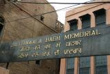 Jallianwala Bagh Memorial, Punjab