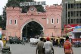 Hall Gate - entrance to the city, Amritsar, Punjab