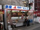 Takoyaki or Octopus Fritters