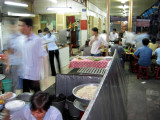 Restaurant 46A
