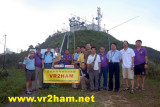 VR2HAM field day 2009