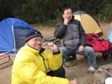 camp-13.JPG