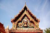 Wat Salakun