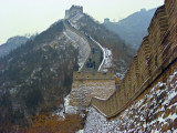 side view great wall of China.jpg