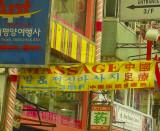so many signs_ hong kong
