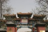 Entrance to the Lama Temple