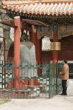 Big Bell at Lama Temple