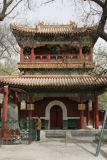 Gate House at Lama Temple