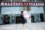 graduate_066.jpg