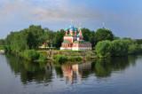 la Volga à ouglistch