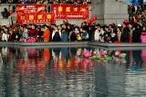 2004 CNY Reflections