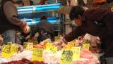chinatown fishmarket2.jpg