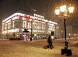 08-Feb-06 ... Hviezdoslavovo Namestie
