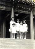 Taipei 1964