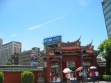 The Entrance of Hsin Tian Kong Temple