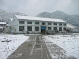 Snowing at Fenshui