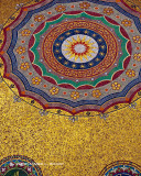 German Fountain  Mosaic (interior detail)