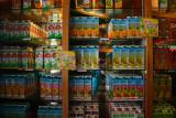 Rotui Juice