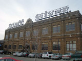 2009-02-11 Factory