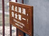 Chinglish 891ch.jpg