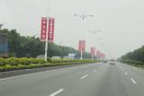 Heading North on the Kaiping Yangjiang Expressway 8679.jpg