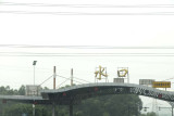 Shuikou 水口 8693.jpg