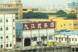 Jiujiang Double distilled Liquor 九江双蒸酒 8713.jpg
