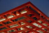 Shanghai Expo (1) China (1) - October 2010