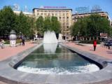 Nikola Pasic's Square