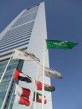 Flags Emirates Towers Dubai.jpg