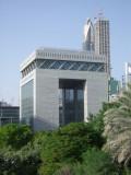 DIFC Dubai.jpg