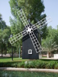 Windmill Mushrif park Dubai.jpg