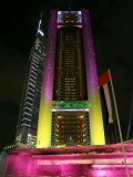 Emirates Towers 5 National Day Celebrations 2008.jpg