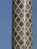 Tiles Iranian Mosque Dubai.jpg
